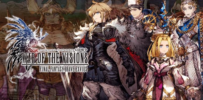 War of Visions: Final Fantasy Brave Exvius