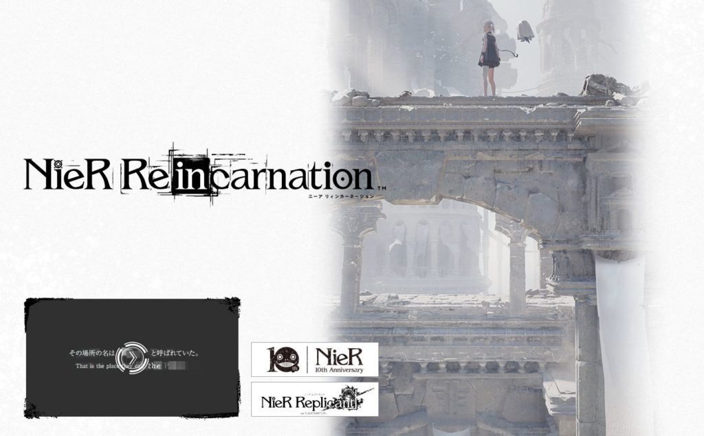 Japanese launch of NieR Reincarnation has been postponed to next year