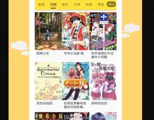 Manga Go Reader Apk
